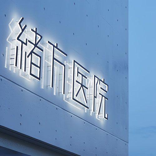 國外招牌 (112).jpg