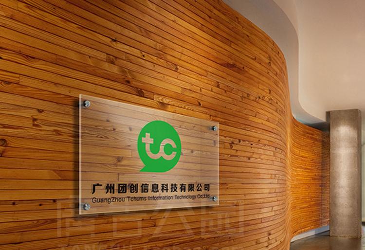 長沙公司門牌設計制作安裝方法